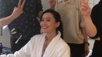 八卦:陈法拉晒婚礼花絮照 老公大方宣布已婚