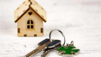 专治房价涨幅超预期!多地上调房贷利率,这房价是要暴跌了?