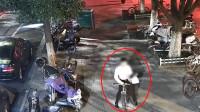伸手必被捉!小伙凌晨下班临时起意 竟将路边警用自行车偷走