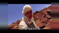 贝尔教你沙漠防晒帽简易制作法