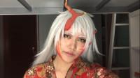 阴阳师漫画仿妆,小姐姐cosplay罗生门之鬼茨木童子,头上的爪子看起来好逼真