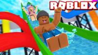Roblox 水公园大亨!建造自己的大型水上乐园!