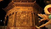 """我国""""龙""""最多的寺庙:近10000条""""龙""""盘踞,修建过程没用任何钉子"""