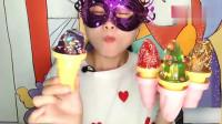 """美食:妹子吃""""创意冰淇淋果冻"""",加上彩糖粒子超漂亮,Q弹水润好美味"""