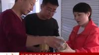 """龙交乡凤彩垣村:加工农产品""""种下""""新希望"""