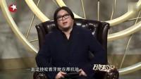 晓说:高晓松口述:对德意日宣战,原来日本这么下作,不宣而战!
