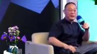 金灿荣演讲:中国文艺青年,老想用一倍的钱让别人做两倍的事