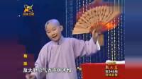 陶阳小时和郭麒麟搭档说相声 现场学唱荀派京剧《红娘》