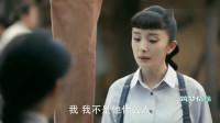 筑梦情缘:沈其南与彩萍哥哥妹妹叫得欢,傅函君吃醋霸气宣告主权,她是我的!