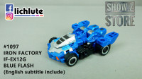 IRON FACTORY IF-EX12G BLUE FLASH (English subtitle include) LICHLUTE TOY'S R...