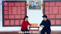 44岁赵海燕老公曝光,隐藏多年,长相一言难尽,