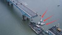 越南3000亿大桥坍塌,百万民众声讨中国,竟想索赔一座港珠澳大桥!