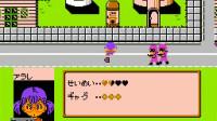 〖爱儿&小旭〗0596-FC_Famicom Jump 英雄列传_第2期:天灾后的区域2