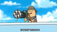 搞笑吃鸡动画:香肠岛缓解玩家压力展开旅游业,导游发火直接扛起加特林