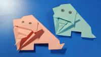 手工折纸教程:敦厚可爱的大象这样就折出来了,简单有趣!