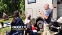房车小队出国以来首次入住营地 俄罗斯的营地环境和价格出奇的好修1