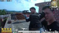 绝地求生真人版:玩家把吃鸡与现实结合,这样的狙击手谁能战胜?