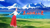 陆家嘴花园舞蹈队《系在韵律上的爱》视频制作:映山红叶