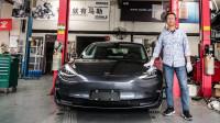 《从夏观底盘》特斯拉Model 3:为什么说电动车是会行驶的手机?