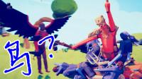 【XY小源】全面战争模拟器 第1期 试玩 哈哈翅膀加鸟