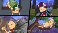 搞笑吃鸡动画:吃鸡战场出现BUG,玩家呼叫达达,主角团强势围观视而不见