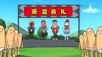 搞笑吃鸡动画:香肠岛竞技赛霸哥四人全员夺冠,无敌的大魔王成了背景板