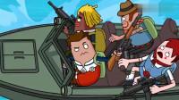 搞笑吃鸡动画:瓦特自称舰长,带队友在河上开船漂移,结果连续翻船