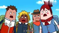 搞笑吃鸡动画:为争超级手套各小组打的不可开交,抹杀一半玩家太BUG