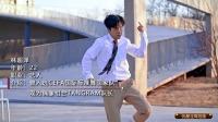 偶像男团林超泽,张艺谋一眼选中!舞蹈不输蔡徐坤,堪比张艺兴!