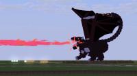 《欧布奥特曼》自制3D特效创意动画!欧布vs哥斯拉(我的世界版)