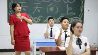 老师讲课会的举左手,不会举右手,没想学生全都左右不分,太逗了
