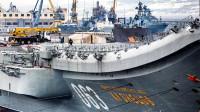 俄罗斯力挽狂澜!唯一航母起死回生,将改造成全球最先进航母