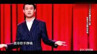 明星综艺娱乐八卦:小沈龙脱口秀