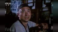 京都球侠,赵狐狸偷东西被抓,刚好有事求他,立马又拽起来了:给赵爷让路