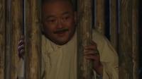 纪晓岚关在笼子里也有酒有肉吃,和珅为讨口酒喝,骂自己是大贪官