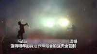 惨!摄影师狂欢突然被火炮爆头_意外录下自己死亡瞬间, 网友:好吓人