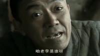 亮剑:李云龙借酒向赵刚述说心中的痛,李幼斌这段演技堪称影帝