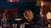 黄渤:喝了酒,我就是舞池里最靓的仔!