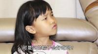 女儿想用粽子套路爸爸,没想到爸爸这样应对,太搞笑了