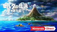 GB《塞尔达传说:梦见岛DX》第三期