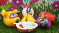 食玩女孩版健达奇趣蛋,超级飞侠多多拆奇趣蛋恐龙蛋