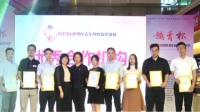 广州举办青年创客新星大赛  优秀创客将获奖10万 今日关注 20190523