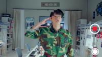 《小时光》:喝醉了的军装顾未易太可爱啦!