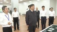 习近平总书记在江西考察引起热烈反响 新闻夜航(江西) 20190523 高清