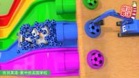 挖掘机发射足球把爬坡的小汽车打进了染色浴缸 家中的美国学校