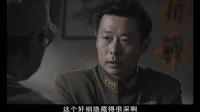国军内部隐藏日军间谍掌握机密情报,重伤军官靠生命力复活