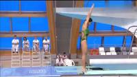 精彩赛事回顾,女运动员跳水动作失误,入水后估计自己都尴尬了!