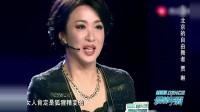 杨丽萍不给金星留面子,当场骂金星不男不女,金星尴尬离场