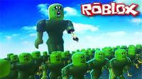 Roblox 灾难模拟器!我拿着弹弓打巨型僵尸,救了我的小伙伴!