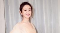 赵丽颖朱一龙入围白玉兰 演技遭网友质疑